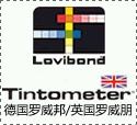 罗维朋Tintometer AF139530定制专用叶绿素 A标准绿光片
